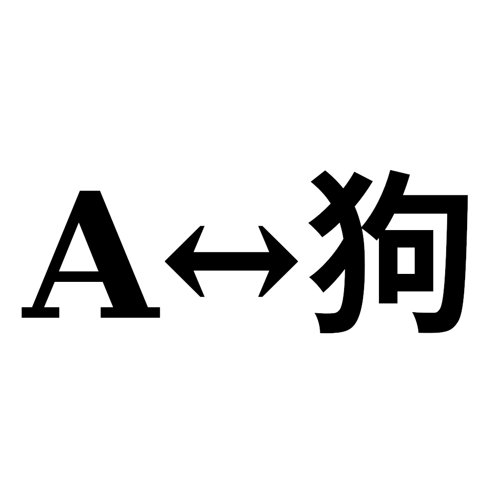 Argos Translate icon